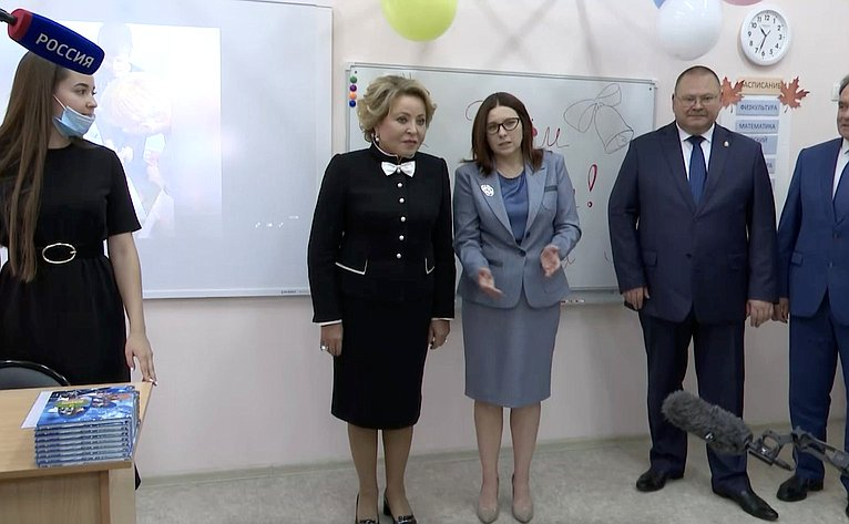 Брифинг Председателя СФ Валентины Матвиенко