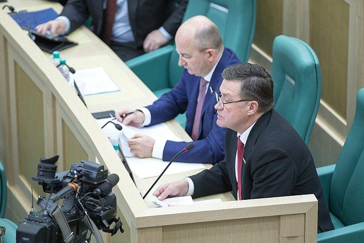 С. Рябухин на385-м заседании Совета Федерации