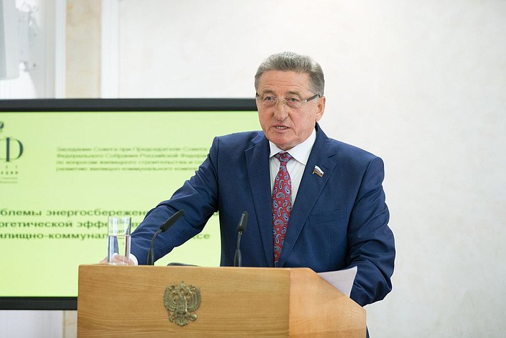Заседание Совета по вопросам жилищного строительства и содействия развитию жилищно-коммунального комплекса Лукин