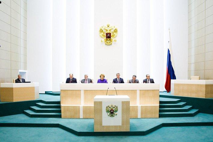 355-е заседание президиум -2