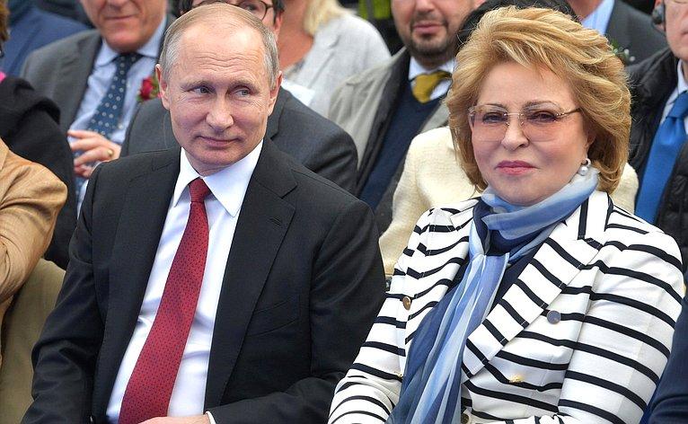 Президент России В. Путин иПредседатель Совета Федерации В. Матвиенко