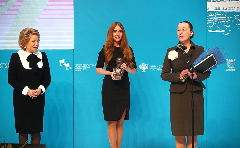Председатель СФ приняла участие вцеремонии вручения Премии имени Анатолия Луначарского