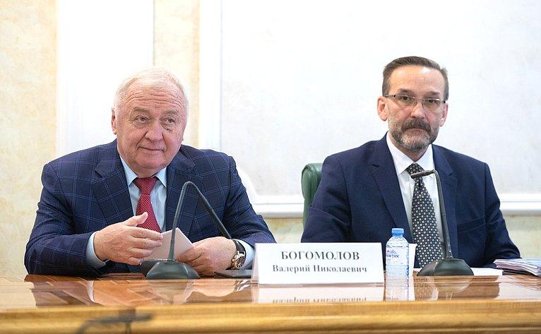 «Круглый стол» натему «Офинансовом обеспечении региональных дорожных фондов в2018–2021годах»