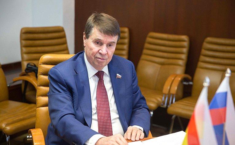 Заседание Комиссии посотрудничеству Совета Федерации иПарламента Республики Южная Осетия