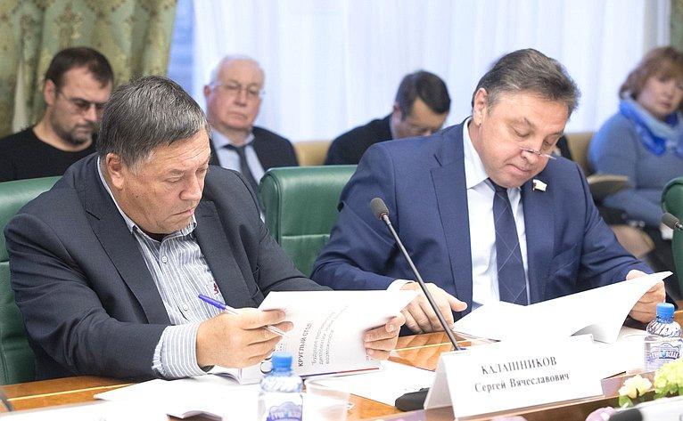 С. Калашников иВ. Тимченко