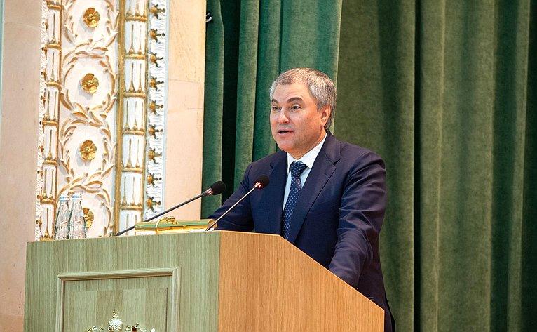 Выступление Председателя Совета Федерации наторжественном заседании, посвященном 297-й годовщине образования российской прокуратуры
