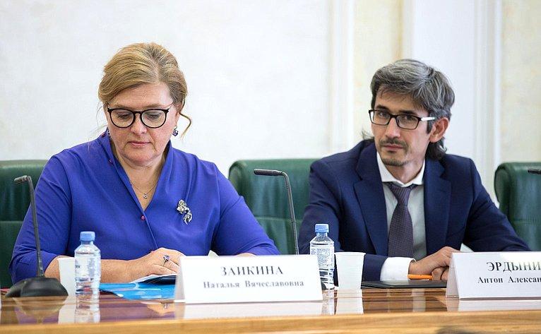 Н. Заикина иА. Эрдыниев