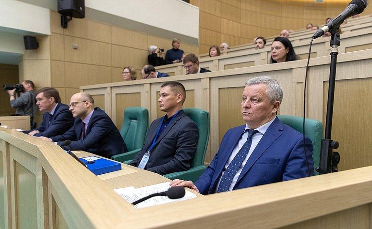Заседание VI Съезда Всероссийского Совета местного самоуправления