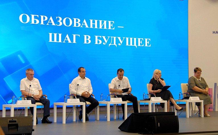 В. Бекетов принял участие вавгустовском совещании научно-педагогической общественности Кубани