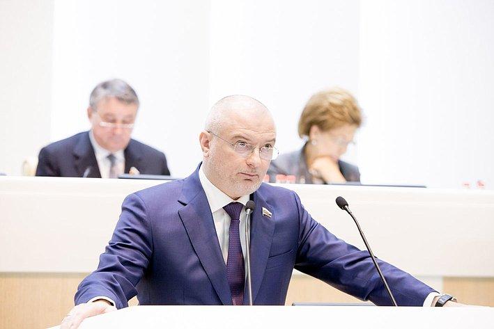 А. Клишас 371-е заседание Совета Федерации