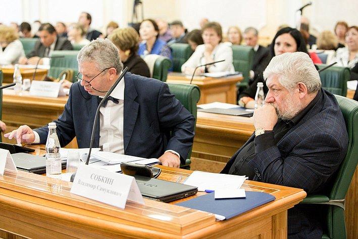Л. Глебова провела парламентские слушания на тему «О состоянии и перспективах развития системы дополнительного образования детей в Российской Федерации» 7