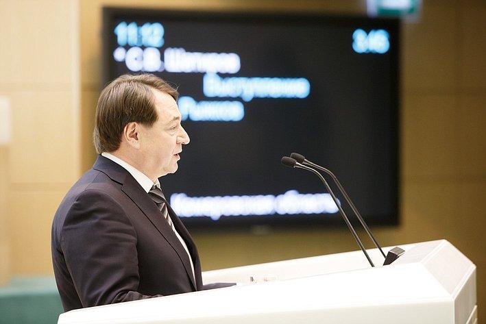 365-е заседание Шатиров