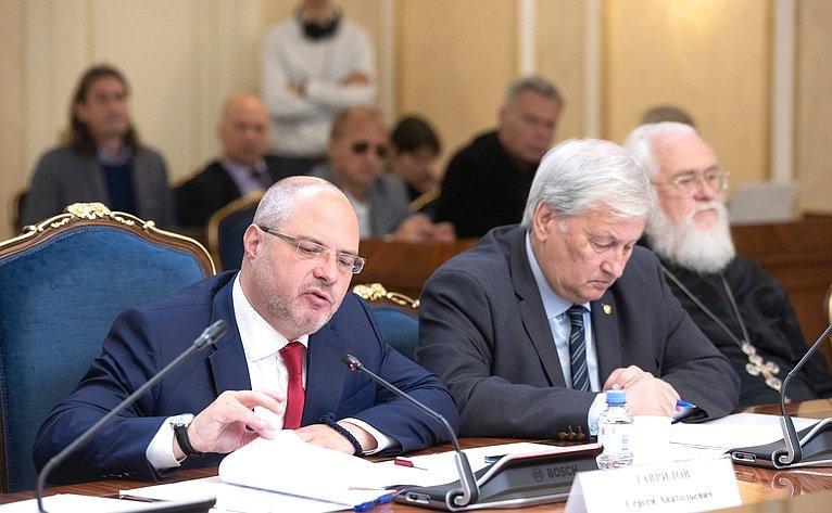 Заседание Временной комиссии Совета Федерации позащите государственного суверенитета ипредотвращению вмешательства вовнутренние дела РФ