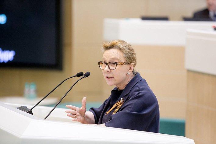 373-е Заседание Совета Федерации Косткина