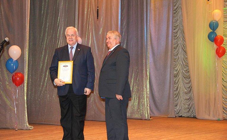 Сергей Попов принял участие впраздновании Дня муниципального работника вг. Исилькуль