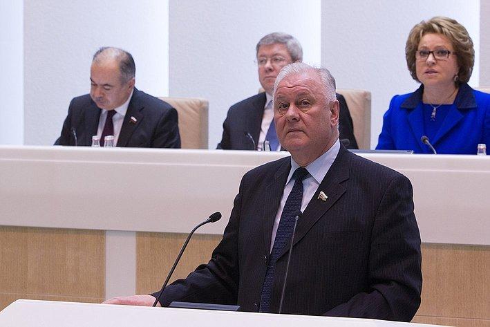 342-е заседание Едалов СФ-16