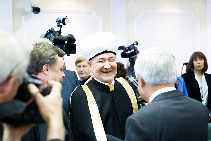 Заседание Президиума Совета законодателей РФ и Консультативного совета по межнациональным отношениям -4 Равиль Гайнутдин