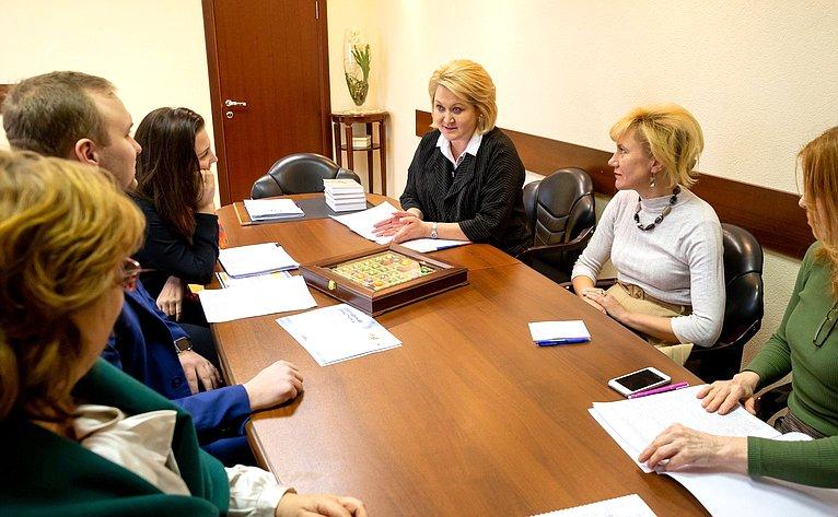 Встреча Л. Гумеровой сорганизаторами конкурса «Моя страна— моя Россия»
