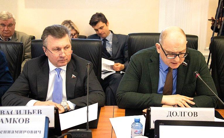 Валерий Васильев иКонстантин Долгов