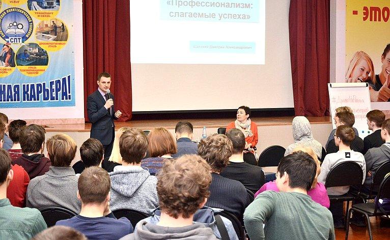 Дмитрий Шатохин провел встречу состудентами Сыктывкарского политехнического техникума