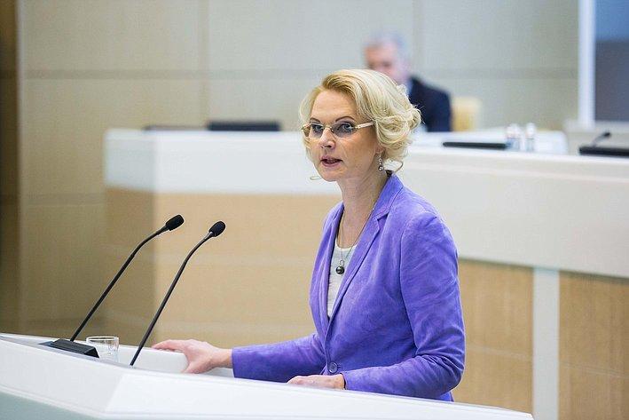 Голикова 383-е заседание Совета Федерации