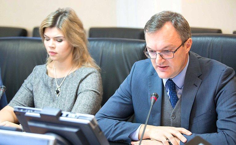Заседание рабочей группы помониторингу реализации вагропромышленном комплексе принятых законодательных норм всфере концессионных соглашений, атакже соглашений огосударственно- имуниципально-частном партнерстве