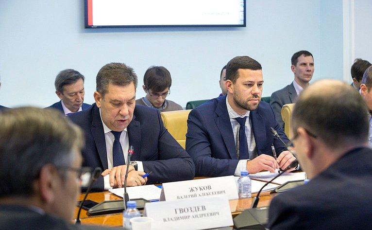 Совещание, посвященное вопросам сохранения уникальных водных экологических систем иобеспечения водными ресурсами субъектов РФ