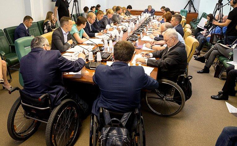 «Круглый стол» натему «Внедрение альтернативных механизмов обеспечения инвалидов техническими средствами реабилитации путем предоставления целевого сертификата: совершенствование нормативно-правового регулирования»