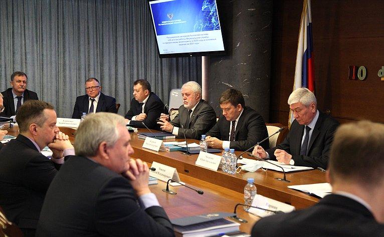 Николай Журавлев принял участив взаседании коллегии Росфинмониторинга
