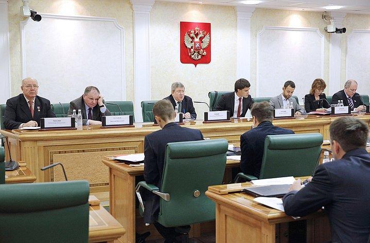 «Круглый стол» на тему «Законодательное обеспечение национальной кибербезопасности в РФ» 4