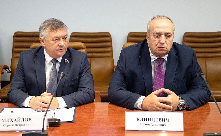 Белан Хамчиев иФранц Клинцевич
