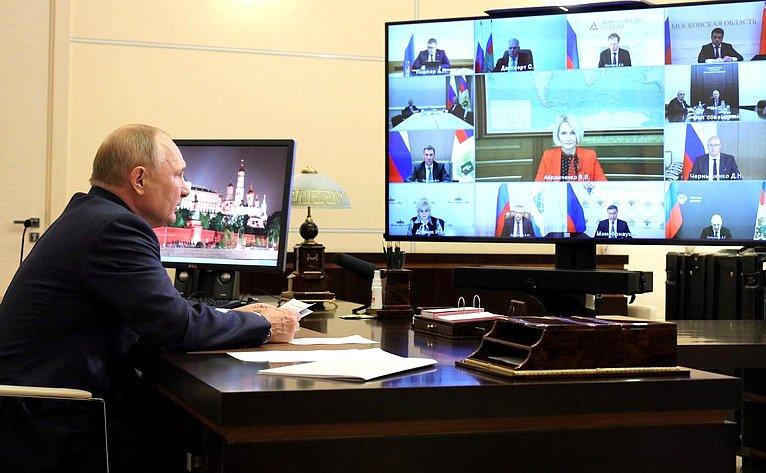 Сергей Митин принял участие всовещании онаучно-техническом обеспечении развития АПК