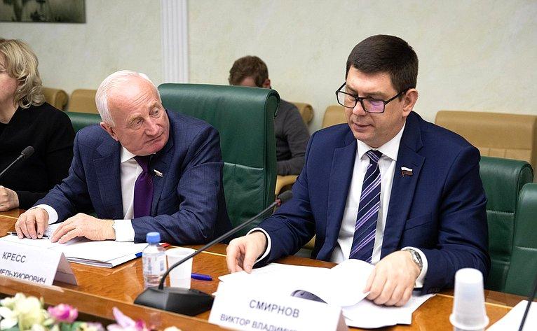 Виктор Кресс иВиктор Смирнов