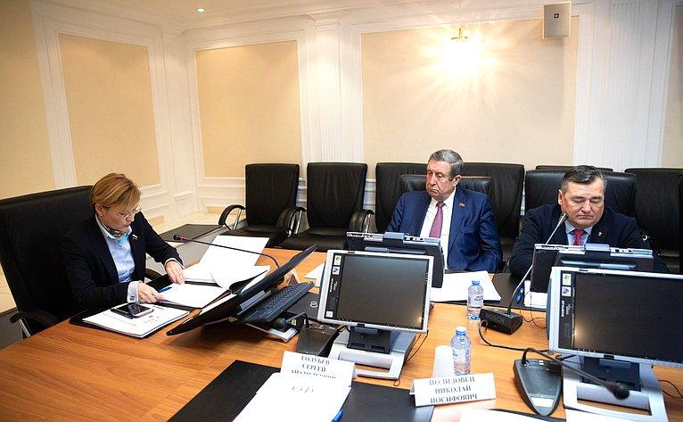 Заседание Комиссии Совета законодателей поинформационной политике, информационным технологиям иинвестициям