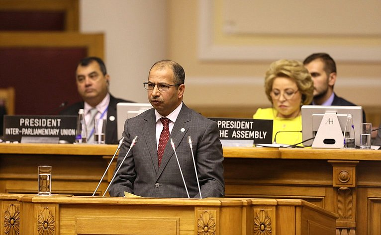 Выступление спикера Парламента Ирака