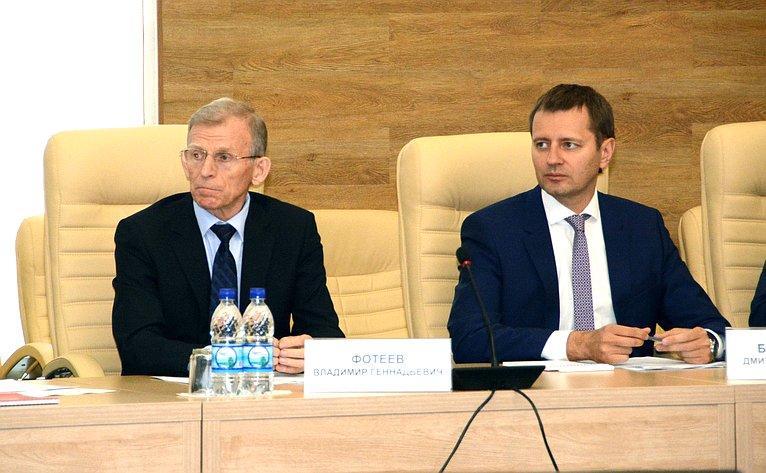 В. Фотеев иД. Бирковский