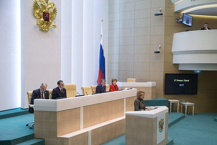 В. Матвиенко на385-м заседании Совета Федерации
