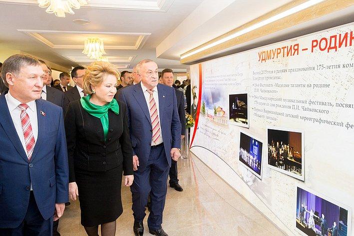 Выставка Республики Удмуртия вСовете Федерации. Октябрь 2015