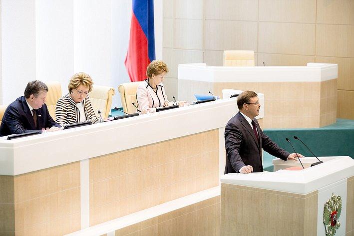 377-е заседание Косачев