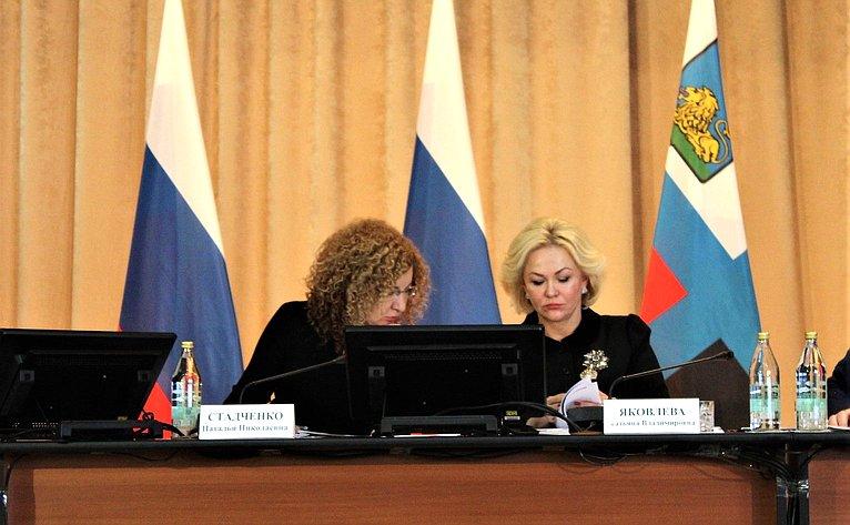 Выездные «парламентские слушания» Комитета СФ посоциальной политике вБелгородской области