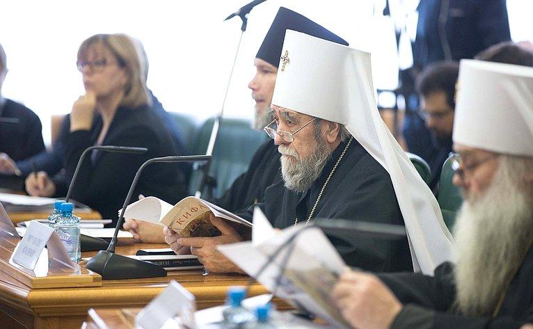 «Круглый стол» вСФ натему: «Роль духовно-нравственных ценностей вформировании личности всистеме образования»