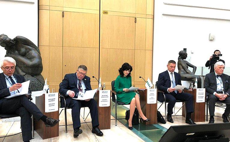 Валерий Рязанский принял участие вработе IX Петербургского международного юридического форума