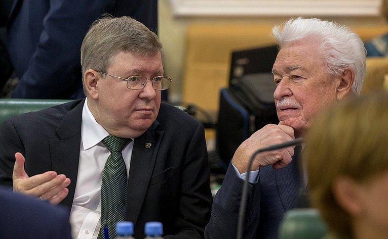 Заседание Научно-экспертного совета при Председателе Совета Федерации