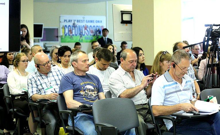 18-я международная конференция «Высокие технологии вэндоскопии пищеварительной системы»