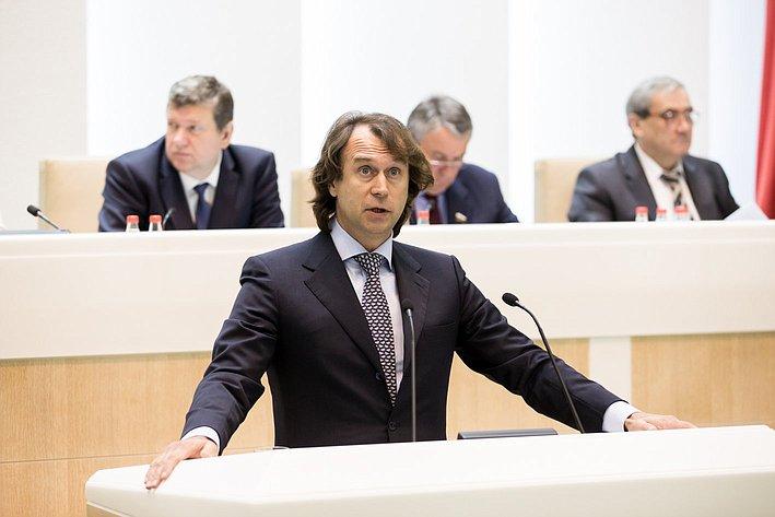 356 заседание СФ Лисовский