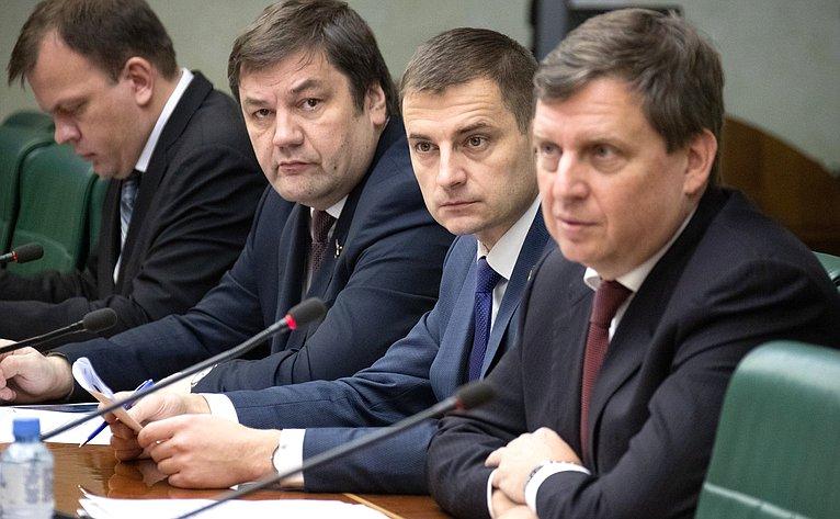 Семинар-совещание Комитета СФ побюджету ифинансовым рынкам
