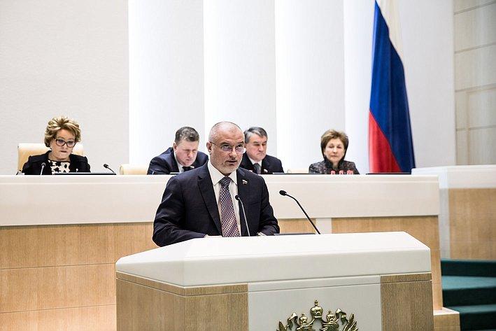 366-е заседание Совета Федерации Клишас