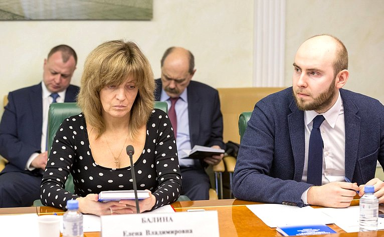Презентация книги «Защита государственного суверенитета— опыт Евросоюза иевропейских стран»