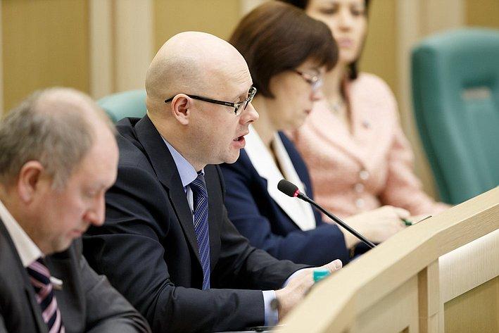 365-е заседание Беляков