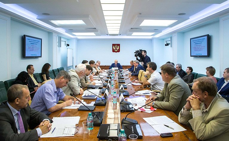 Семинар-совещание «Ореализации новых полномочий субъектов РФ всфере охраны ииспользования подземных вод»